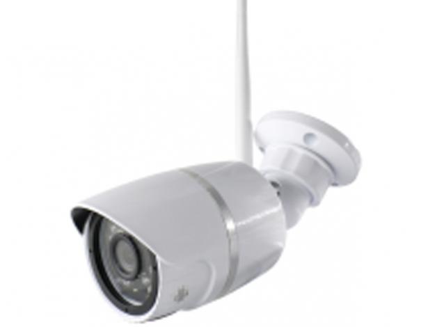WS20JA-IP Two Way Audio Bullet Waterproof Surveillance Poe Network Wireless CCTV P2P Camera